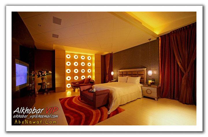 فندق الحب للعشاق 0607171139011image00
