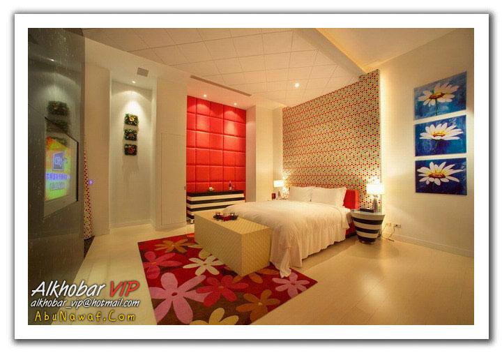 فندق الحب للعشاق 0607171146381image01