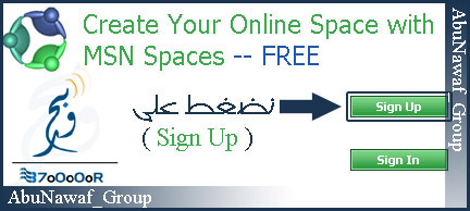 http://members.abunawaf.com/b7o0o0or/group/msn/msn01.jpg