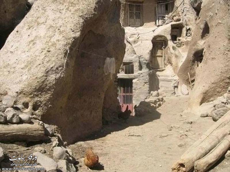 القرية الأيرانيه