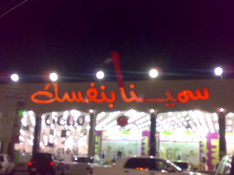 http://members.abunawaf.com/balot/GRD13/b/108.jpg