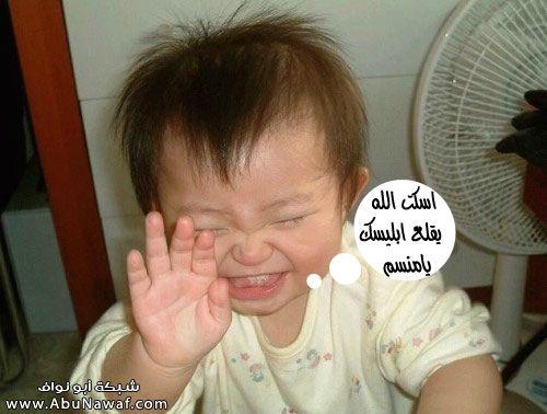 عنوانو هههههههه ههههههههه صور تفطس من الضحك