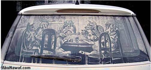 رسام غبـــــــار السيارات