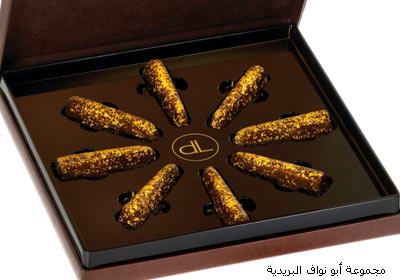 اغلى انواع الشوكولاته بالعالم 140.jpg