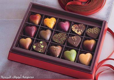 اغلى انواع الشوكولاته بالعالم 141.jpg