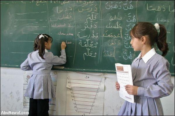 مناهج التعليم الفلسطينية 04.jpg