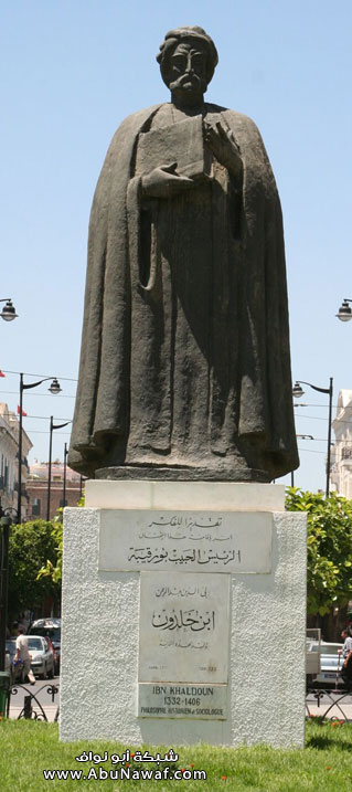 Ibn Khaldoun Kassus
