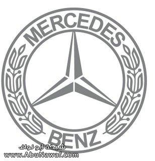 Mercedes Benz2