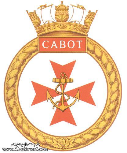 -][ مخترعون ومكتشفون ][- Cabot