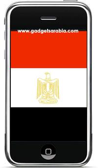 الiPhone في مصر هذا العام و في أيدي فودافون