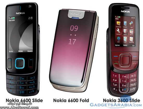 3 هواتف جديدة تنضم الى خط Nokia للربع الثالث لهذا العام