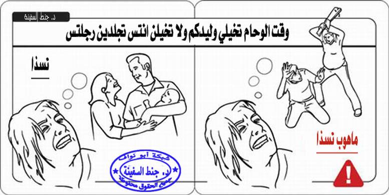 حملة تسذا القصيميه الثـانـيـه ..~