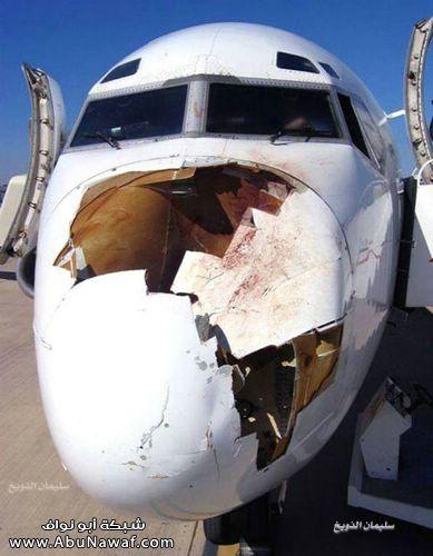 صور ، معلومات حوادث الطائرات ج1