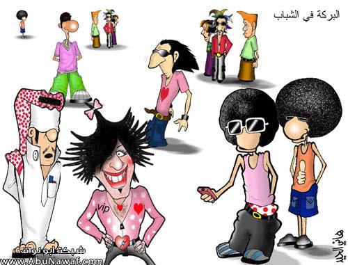 مجموعة صور بيخدوا العقل اها والله أدخل كدهـ واتفرج ***واو*** cart8.jpg