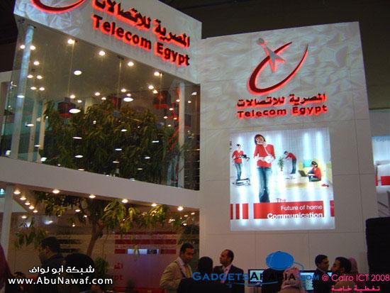 telecom-egypt-cairo-ict.jpg