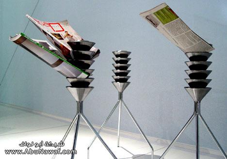 اختراعات