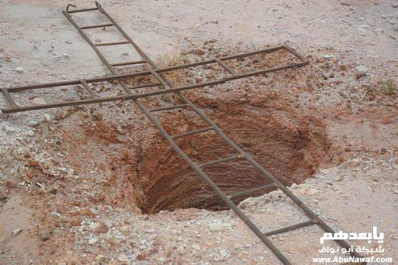 منزل تحت الأرض T7t_al2rdh_1